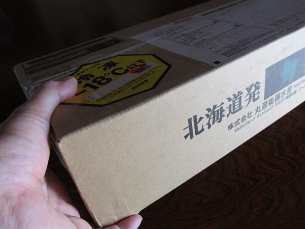 ズワイガニポーションを通販で買って送られてきた箱の写真