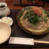 羽田空港 お蕎麦屋さん