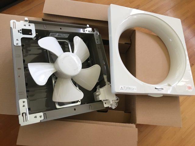 キッチンの換気扇の交換を自分でしたよ!【女ひとりで15分でOK】の新しい換気扇の全体の写真