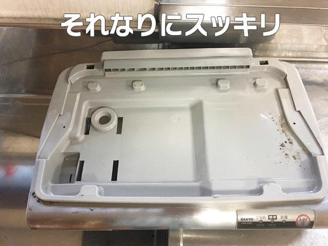 食器乾燥機をそうじしてたらエグいの出てきた!!【水垢どころじゃないよ】のきれいになった乾燥機の画像