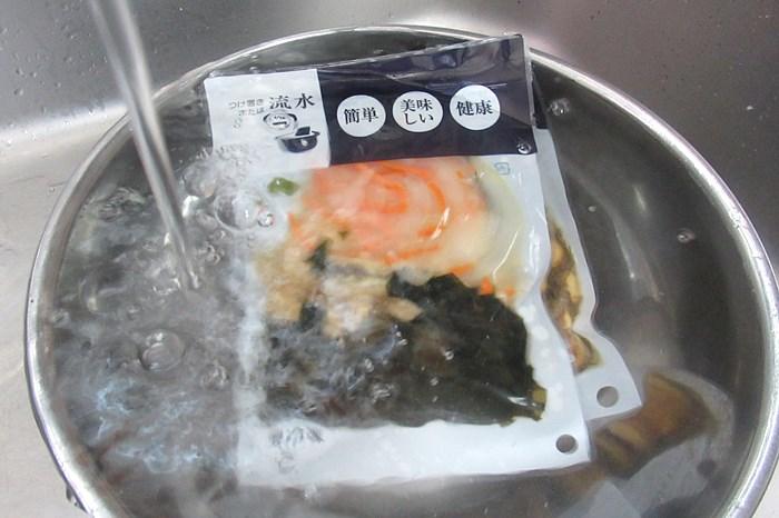 冷凍おかず 冷凍弁当 わんまいる 口コミ 湯せんをしているところ