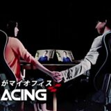ケイン・コスギ、TAKA、小山内花凜のリモートワークのテレビCMってなんの商品?